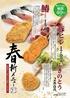 串カツ田中 両国店のおすすめポイント2