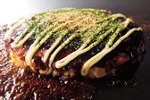 道とん堀 ユーカリが丘店のおすすめ料理2