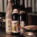 日本酒もご用意しております。