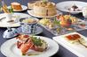 THE DINING シノワ唐紅花&鉄板フレンチ蒔絵のおすすめポイント2