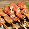 料理メニュー写真【大名店ベスト5】こころ