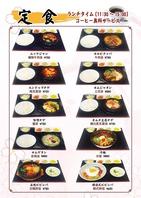 延辺料理は韓国料理もいただけます!