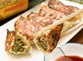 魚菜 はざまのおすすめ料理3