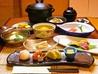 季づ菜のおすすめポイント1