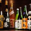 日本酒や焼酎、梅酒もございます