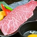 料理メニュー写真特選ハネシタ