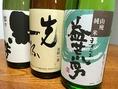 全国から幻の日本酒や焼酎、無名な酒蔵の魅力的なお酒を集めてまいりました。