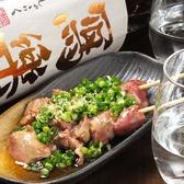 酒と焼鳥 SAKETORYのおすすめ料理3
