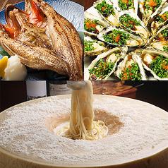 農家と漁師の台所 北海道レストラン 盛岡店
