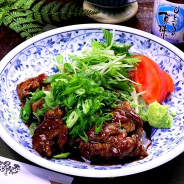 北浜 よくばり屋 かかぼんどのおすすめ料理1