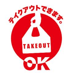 又来軒 岡山ロッツ店のおすすめ料理1