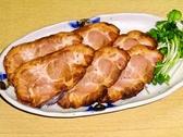 麺遊喜のおすすめ料理3