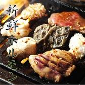 肉 久茂地 沖縄のグルメ