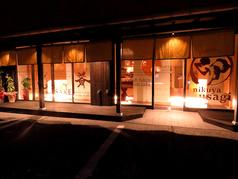 居酒屋 nikuya USAGIの外観2