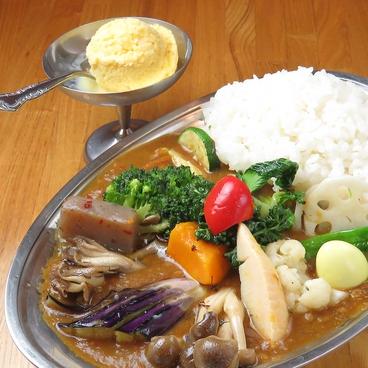 武蔵小金井 プーさんのおすすめ料理1
