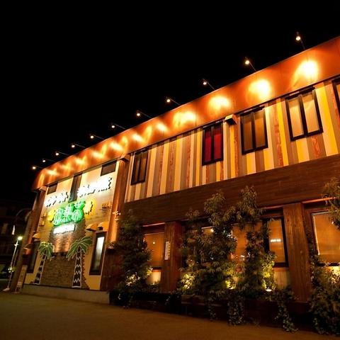 亜熱帯 甚目寺店