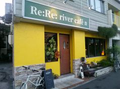 Re:Re:river cafe'n