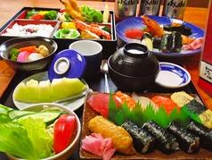 河木寿司のサムネイル画像