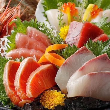 和創作 空 Kuu くう 西新宿のおすすめ料理1