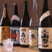 福岡の地酒、九州各地の焼酎、全国から寄せ集めたプレミア酒など!豊富なメニューでお出迎え!!貴方好みの一本をお探し下さいませ!