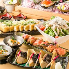 和食りん 新橋本店のコース写真