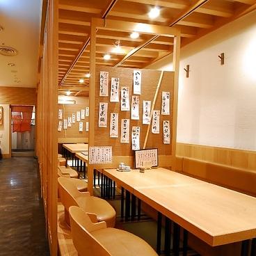 松島 仙台の雰囲気1