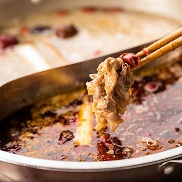 小肥羊 シャオフェイヤン 豊洲店のおすすめ料理1