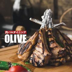 肉バル オリーブ OLIVE 高田馬場店の写真