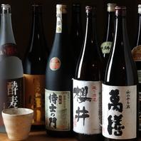 【霧島】が480円(税抜)!九州の焼酎も豊富♪