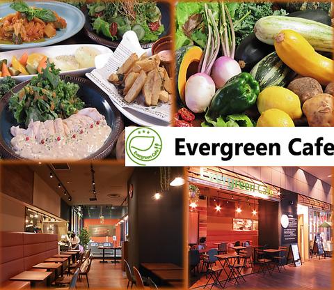 Evergreen Cafe(エバーグリーン カフェ)