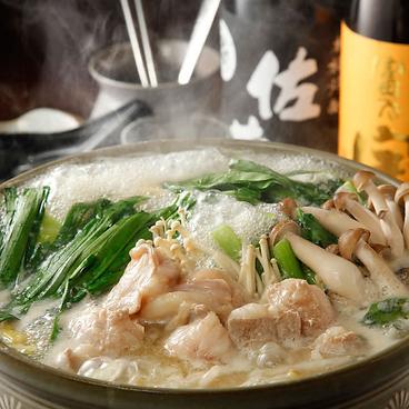 個室居酒屋 焼き鳥 まきのすけ 飯田橋店のおすすめ料理1