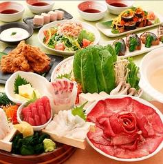 花の舞 富士山 富士北口店のおすすめ料理1