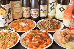 吉満飯店のおすすめ料理1