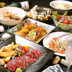 たら福 名古屋のおすすめ料理1