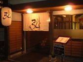 京の焼肉処 弘 本店の雰囲気3