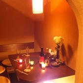 【かまくら個室】デートに最適!2~3名様用の個室です。【浦安 新浦安 居酒屋 誕生日 個室 飲み放題 イクスピアリ 歓送迎会 宴会】
