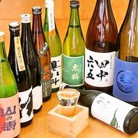 日本酒、焼酎、ワインなどお酒充実。