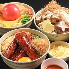 お好みもんじゃ 横浜西口店のおすすめ料理1