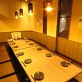 12名様でもご利用いただける掘りごたつ個室席。ちょっとした宴会や打ち上げなどに使い勝手の良いお席です。
