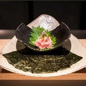 KARASUMAのおすすめ料理3