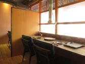 七輪焼肉 岩勝 田町店の雰囲気2