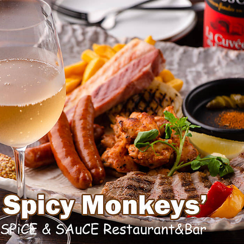 Spicy Monkeys'
