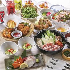 村さ来 新田辺店のおすすめ料理1