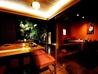 牛タンと日本酒 まつ田屋 伏見店のおすすめポイント3
