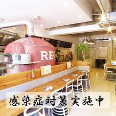 PIZZA&BAL REGALO レガーロ 横川店の雰囲気1