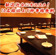 暴飲暴食 鶴橋酒場の特集写真