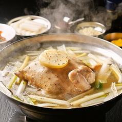 タッカンマリ食堂 HANA ハナ 本厚木店のおすすめ料理1