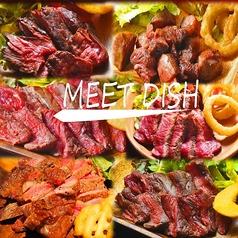肉バル LOCUXIAのおすすめ料理1
