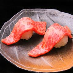 炭火焼肉のぐ 徳島駅前店のおすすめ料理1