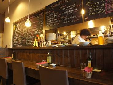 レストラン ボンジョリーナ 三鷹台の雰囲気1